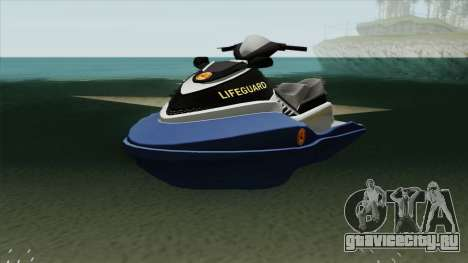 Seashark Lifeguard для GTA San Andreas