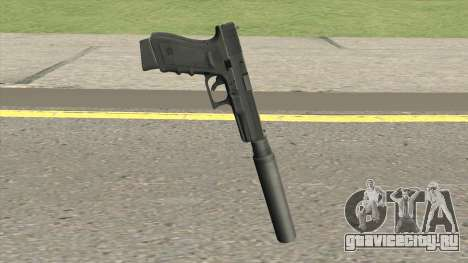 Contract Wars Glock 18 Suppressed для GTA San Andreas