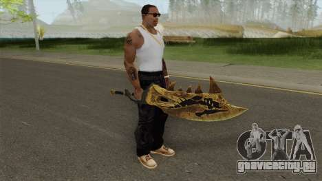 Monster Hunter Weapon V3 для GTA San Andreas