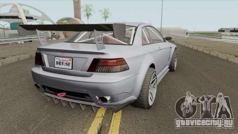 Ubermacht Sentinel XS Custom GTR GTA V для GTA San Andreas