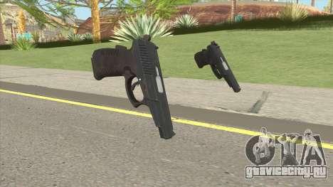 SR1M Pistol Default для GTA San Andreas
