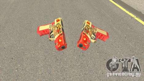 Rules of Survival G18C Suzaku для GTA San Andreas