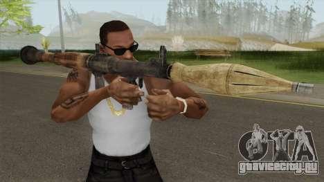 Spec Ops - The Line RPG7 для GTA San Andreas