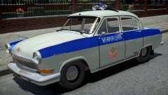 ГАЗ-21 ГАИ для GTA 4