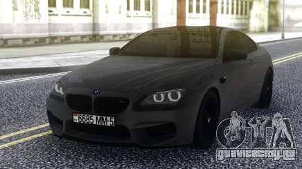 BMW M6 Grey для GTA San Andreas