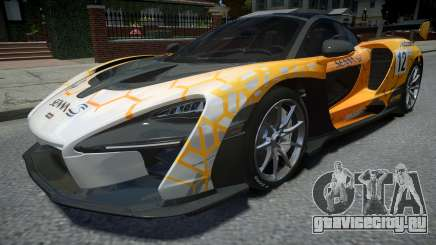 McLaren Senna 2019 для GTA 4