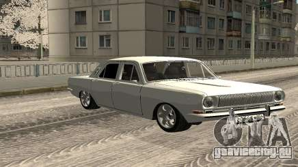 ГАЗ 24 Классика для GTA San Andreas