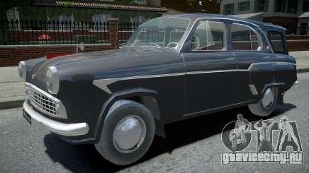 Москвич 423 для GTA 4