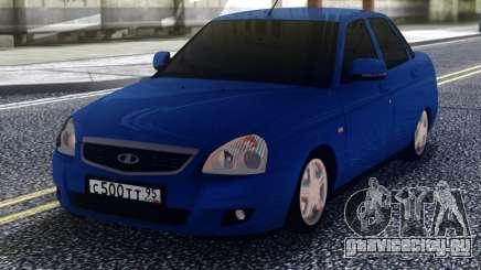 ВАЗ 2170 Синяя Приора для GTA San Andreas