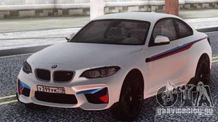 BMW M2 Super Sport для GTA San Andreas