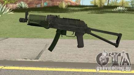 GDCW PP-19 Vityaz для GTA San Andreas