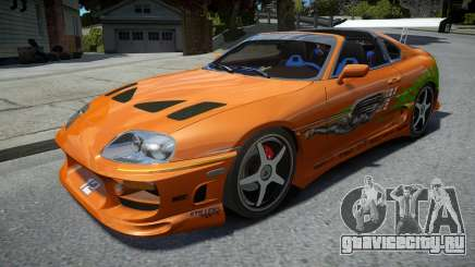 Toyota Supra Fast and the Furious для GTA 4