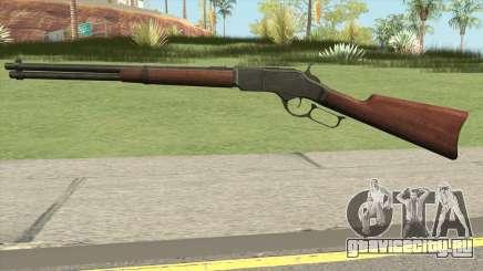 Winchester 1873 Default для GTA San Andreas
