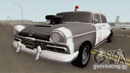 Smith 200 Italian Police для GTA San Andreas