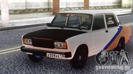 ВАЗ 2107 Спортивный Тюнинг для GTA San Andreas