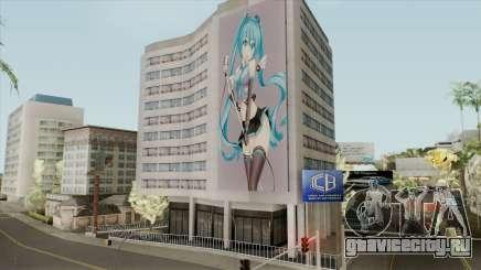 Graffiti Hatsune Miku для GTA San Andreas
