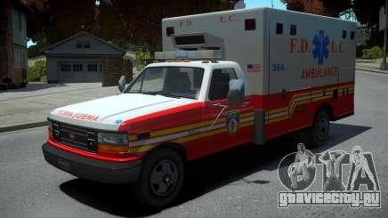 Vapid Ambulance Retro для GTA 4