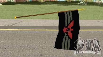 Flag Arstotzka для GTA San Andreas