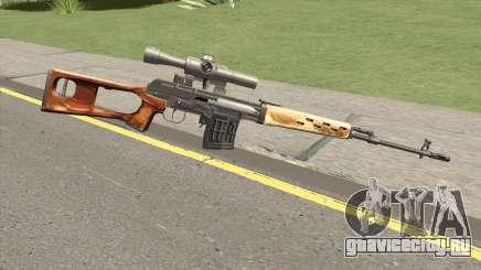 GDCW SVD Dragunov для GTA San Andreas