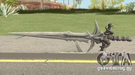 Frostmourne (Gray) для GTA San Andreas