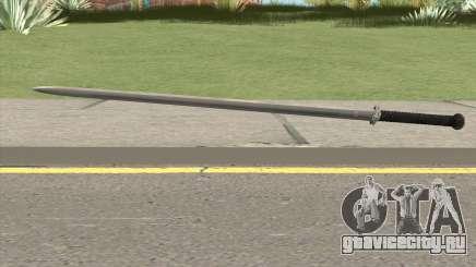 Silver Katana (Dynasty Han) для GTA San Andreas