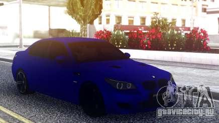 BMW M5 E60 Blue Sedan для GTA San Andreas