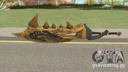Monster Hunter Weapon V3 для GTA San Andreas