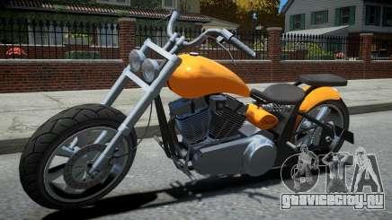 Steel Horse Beast для GTA 4