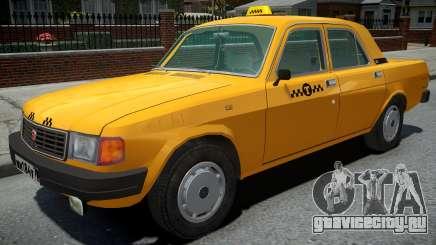 ГАЗ-31029 Такси Yellow для GTA 4