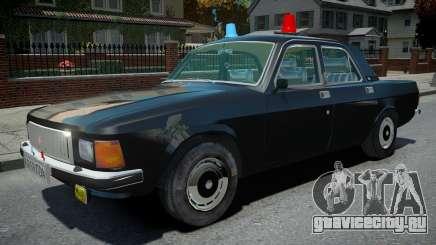 ГАЗ-3102 ФСБ для GTA 4
