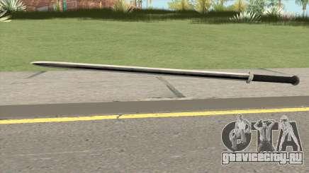 Iron Katana (Dynasty Han) для GTA San Andreas
