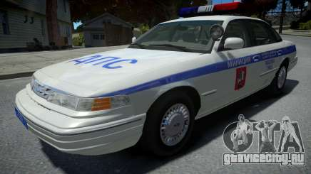 Ford Crown Victoria Moscow Police 1995 для GTA 4