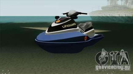 Seashark Lifeguard для GTA San Andreas