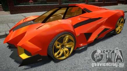 Lamborghini Egoista Orange для GTA 4