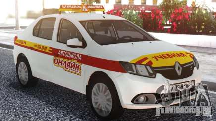Renault Logan Автошкола Онлайн для GTA San Andreas