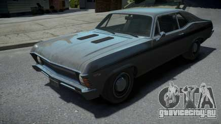 Declasse Vamos v1.1 SS Based Version для GTA 4