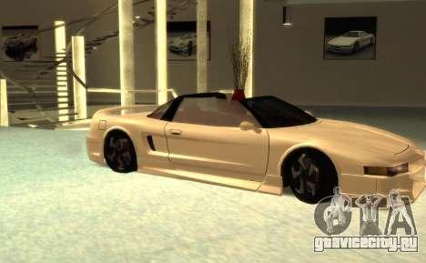 Pegassi Infernus для GTA San Andreas
