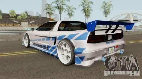 Infernus R34 2Fast2Furious Edition для GTA San Andreas
