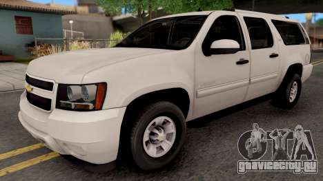 Chevrolet Suburban LT 2007 White для GTA San Andreas