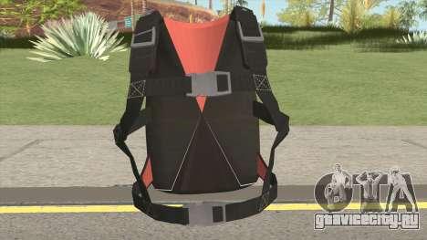 Parachute HQ для GTA San Andreas