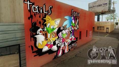 Sonic Wall Graffiti для GTA San Andreas