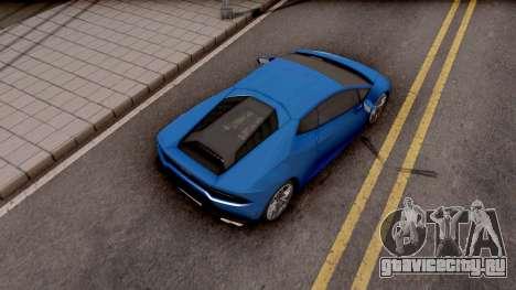 Lamborghini Huracan LP-700 для GTA San Andreas