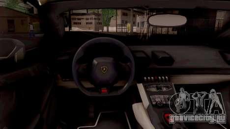 Lamborghini Huracan EVO Coupe для GTA San Andreas