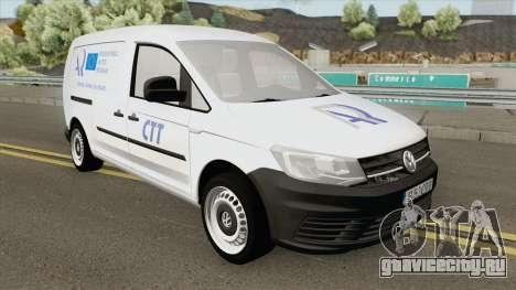 Volkswagen Caddy Registrul Auto Roman 2016 для GTA San Andreas
