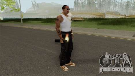 Molotov Cocktail HQ для GTA San Andreas