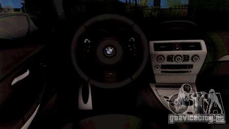 BMW M6 E63 2010 для GTA San Andreas