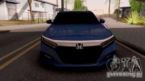 Honda Accord 2019 Sport для GTA San Andreas