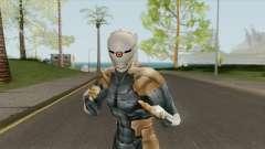 Grey Fox - SSBB для GTA San Andreas