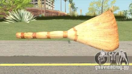 Broom для GTA San Andreas