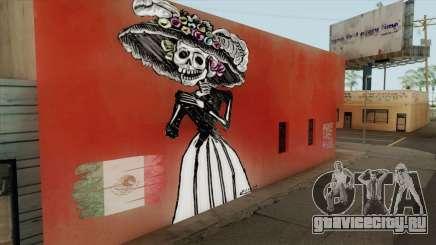 Mural La Catrina (Mexicana) для GTA San Andreas